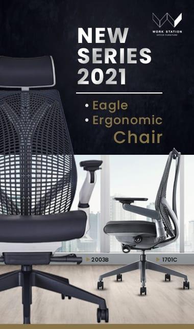1.Chair 380x644px
