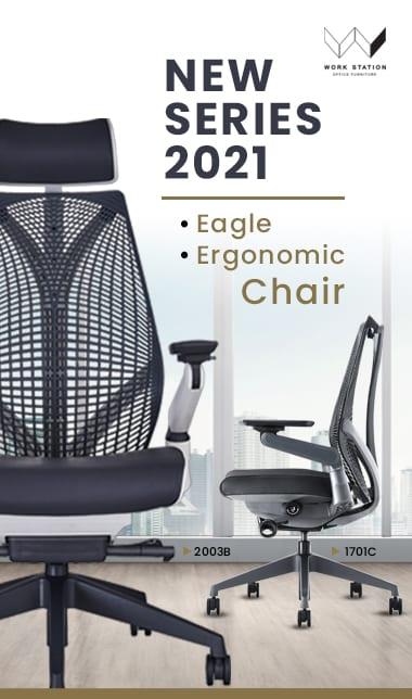 2.Chair 380x644px