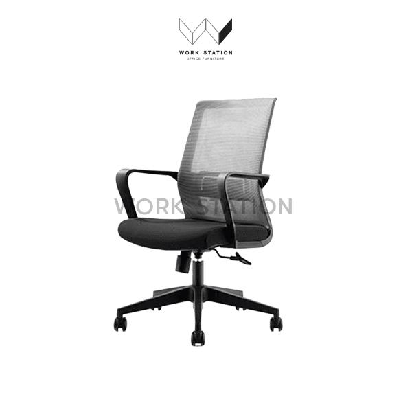เก้าอี้ทำงาน เก้าอี้สำนักงาน