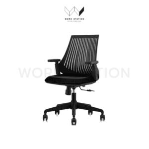 เก้าอี้นั่งทำงานสีดำ