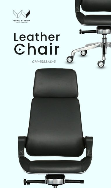 7.Leather Chair 380x644px