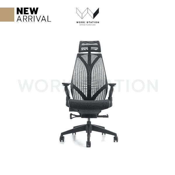 เก้าอี้เพื่อสุขภาพ WORK STATION OFFICE FURNITURE รุ่น 1701B สีดำ มีพนักพิงหลัง