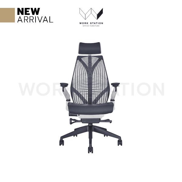 เก้าอี้ เพื่อสุขภาพ